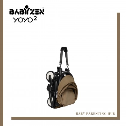BabyZen Yoyo 6+ Color Pack - Toffee