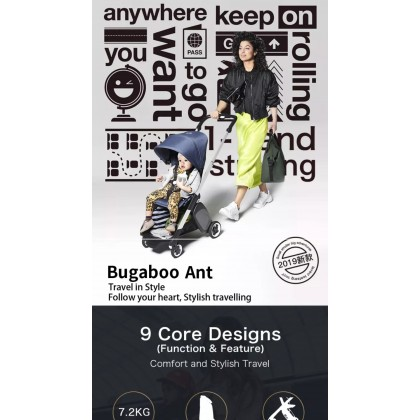 Bugaboo Ant Carry Strap