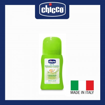Chicco Anti Mosquito Refreshing & Protective Roll-On 60ml