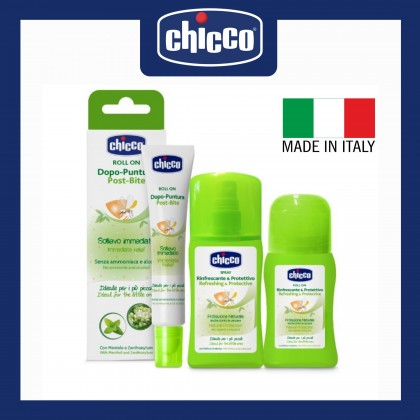 Chicco Anti Mosquito Refreshing & Protective Spray 100ml