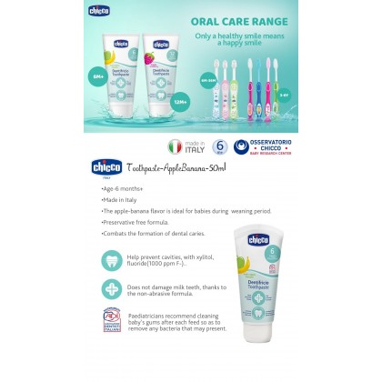 Chicco Toothpaste 6m+ Banana