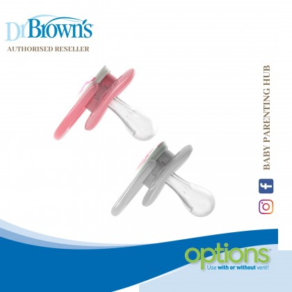 Dr Brown's Advantage Pacifier - Stage 1 - Glow in the Dark - Pink