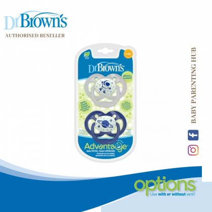 Dr Brown's Advantage Pacifier - Stage 2 - Glow in the Dark - Blue