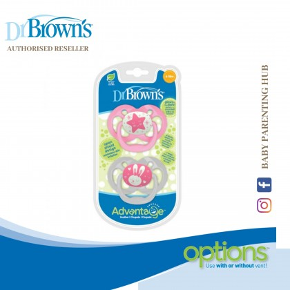 Dr Brown's Advantage Pacifier - Stage 2 - Glow in the Dark - Pink