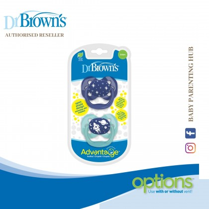 Dr Brown's Advantage Pacifier 2packs Stage 1 - Blue Space