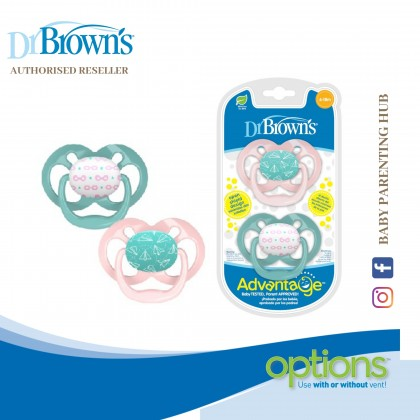 Dr Brown's Advantage Pacifier 2packs Stage 2 - Pink
