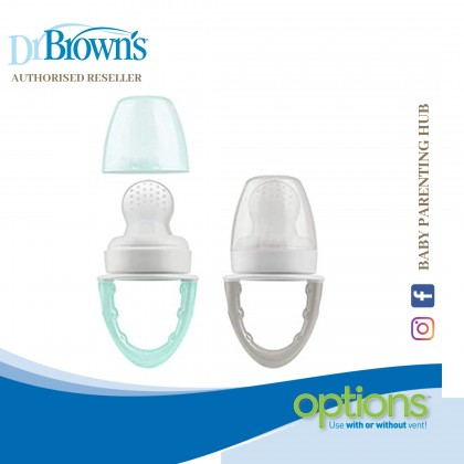 Dr Brown's Fresh Firsts Silicone Feeder - Mint