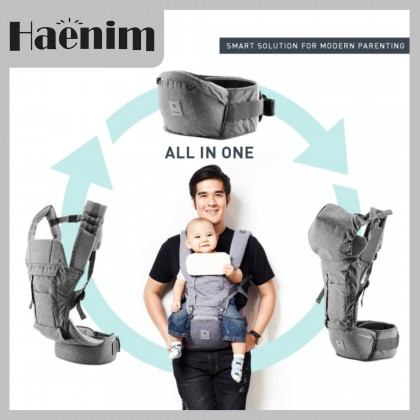 Haenim ALL-IN-ONE Baby Carrier Hipseat 9Plus - Grey