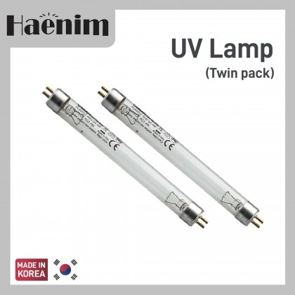 Haenim Osram Puritec Germicidal Lamp 2pcs