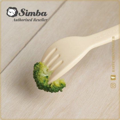 Simba Baby Fork & Spoon Set 6months+ It's Yummy Coral