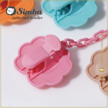Simba Pacifier Holder - Caramel