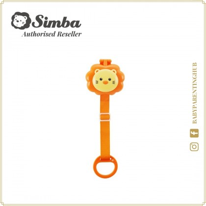 Simba Pacifier Holder With Case - Orange