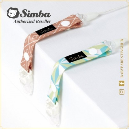 Simba Crystal Romance Luxury Pacifier Clip - Brown