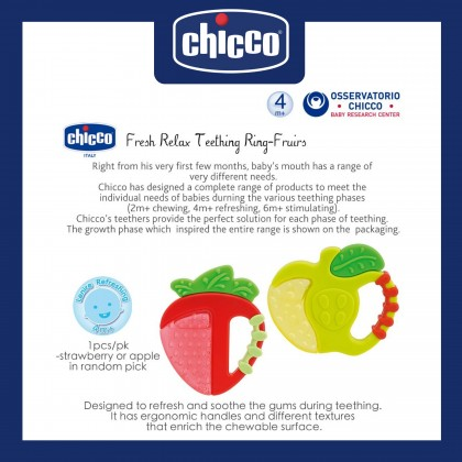 Chicco Fresh Relax Teether (Assorted)