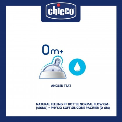 Chicco Natural Feeling PP Bottle Normal Flow 0m+ (150ml) + Physio Soft Silicone Pacifier (0-6m)