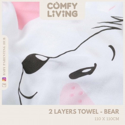 Comfy Living 2 Layer Baby Towels 110cm x 110cm Bear
