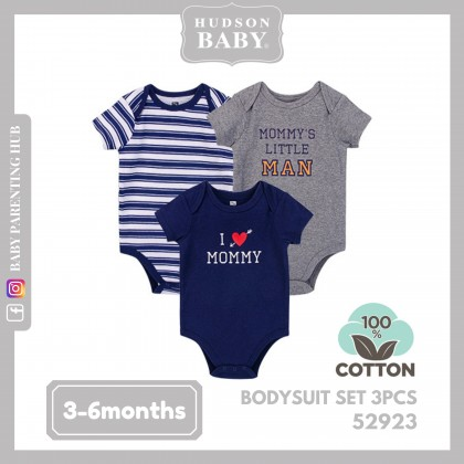 Hudson Baby BodySuit Set 3pcs 3-6M