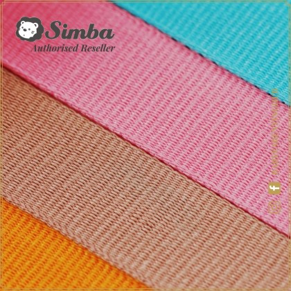 Simba Pacifier Holder With Case - Caramel