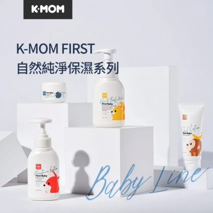 Kmom First Baby Moisture 2in1 Hair And Body Wash 290ml